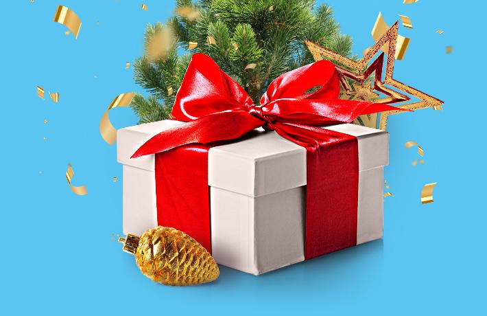 Сезонна пропозиція «Новий рік»