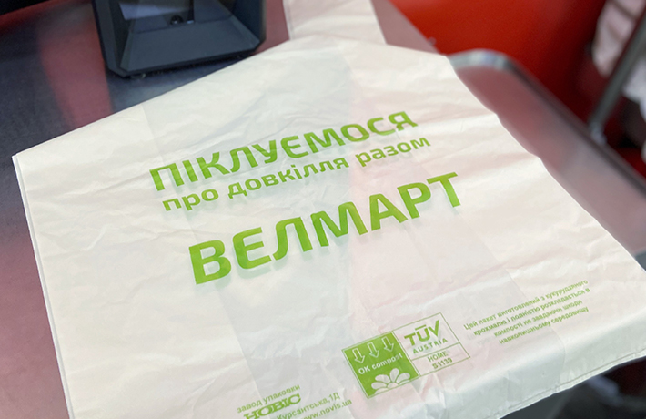 У «Велмарт» нові біорозкладні пакети з кукурудзяного крохмалю